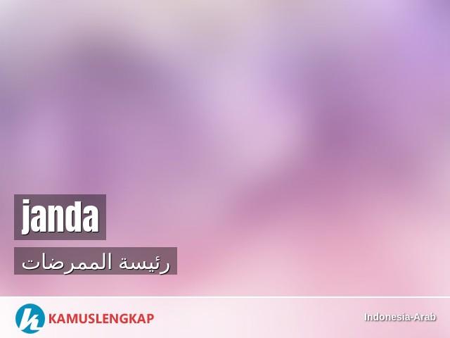 Arti Kata Janda Dalam Kamus Indonesia Arab Terjemahan Dari Bahasa Indonesia Ke Bahasa Arab Kamus Bahasa Indonesia Ke Bahasa Arab