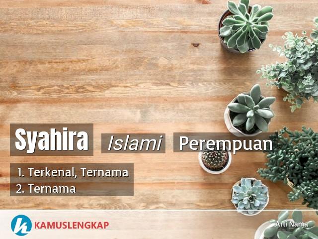 Maksud Nama Shahira Dalam Islam  Arti Nama Amanda Posbunda / Pentingnya pemberian nama nama ...